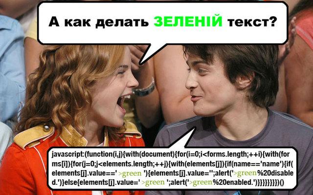 http://img136.imageshack.us/img136/9048/mishajavafc4.jpg