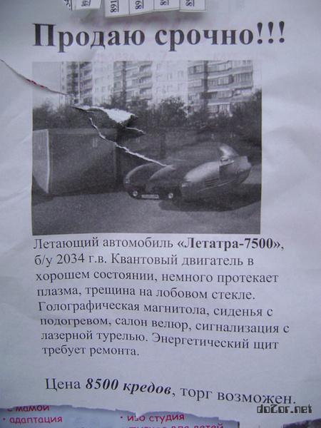 http://dozor.net/media/images/102532750_lepro_thumbnail.jpg