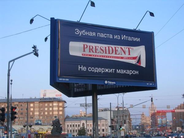 http://ru.fishki.net/picsw/112008/12/anek/2.jpg