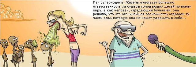http://ru.trinixy.ru/pics2/20070829/podborka_150_52.jpg