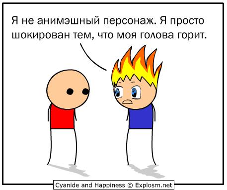 http://image.big-bossa.com/images/9693comicanimecharacter1-ru.png