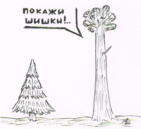 http://bestpics.ru/full/showmeluv.jpeg