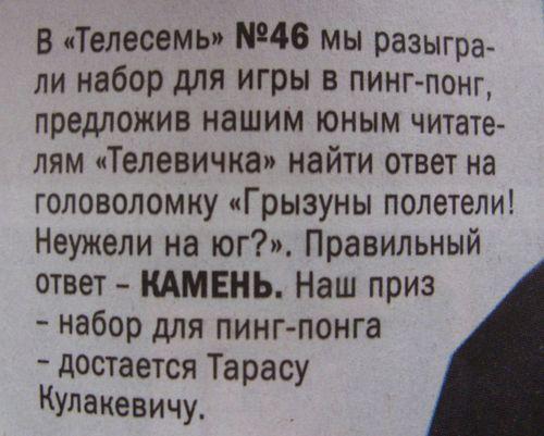 http://moemesto.ru/uneetoil/file/1345427/SDC10094.jpg
