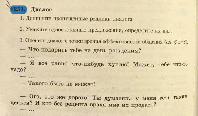 http://de.fishki.net/picsw/122008/09/anek/3.jpg