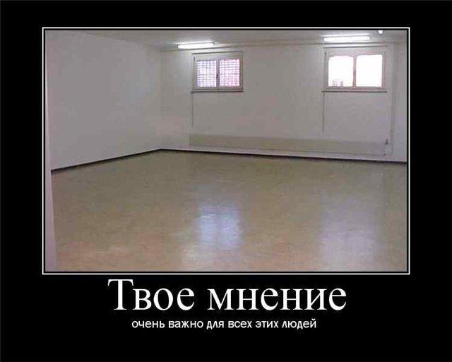 http://s46.radikal.ru/i113/0812/a2/245aafcad206.jpg