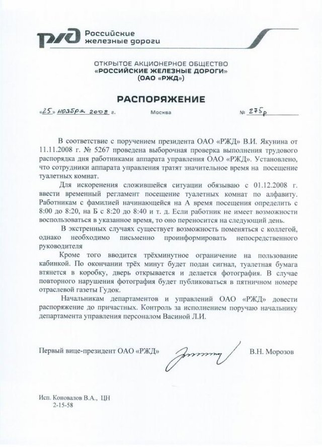http://www.foxyhome.ru/uploads/posts/2008-12/1229342106_rasopryajenie.jpg