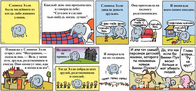 http://img.ru-swine.org/albums/userpics/10013/08_12_14_en_-_08_12_18_ru.jpg