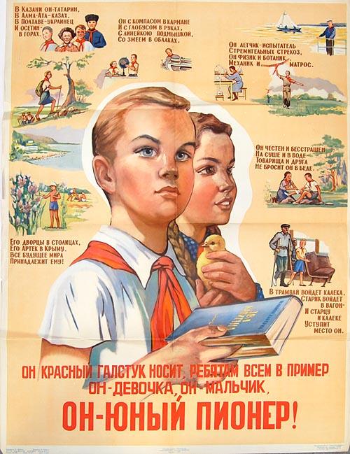 http://img.pixs.ru/images/Pioner1jpg_1604608_103285.jpg