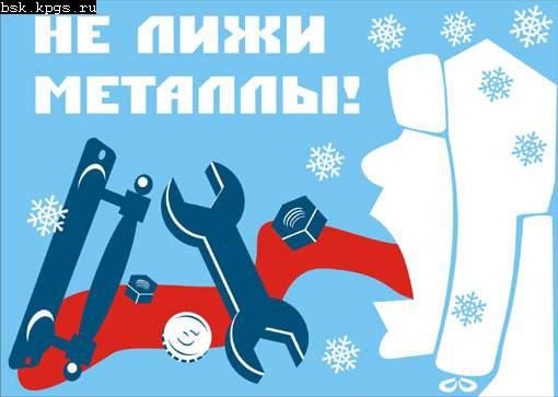 http://bsk.kpgs.ru/2008/201208/original/p01-09-36.jpg