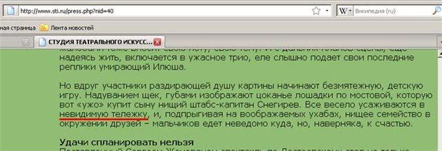 http://i047.radikal.ru/0812/d3/a238a8a7fd11.jpg