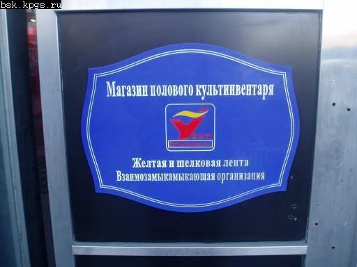 http://bsk.kpgs.ru/2008/201208/original/n01-09-101.jpg