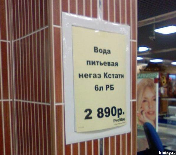 http://ru.trinixy.ru/pics3/20081226/podborka_517_88.jpg