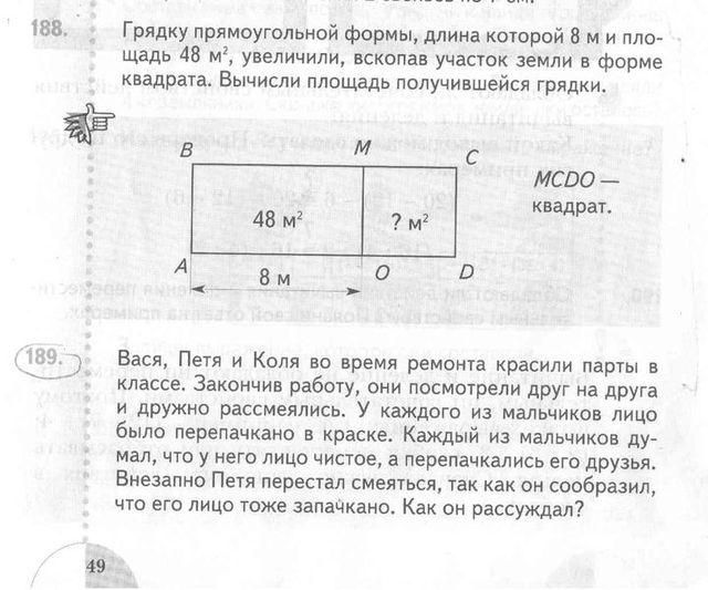 http://pyatachok.ru/img/matematika.jpg