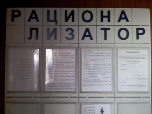 http://images3.webpark.ru/uploads53/090112/tec_01.jpg