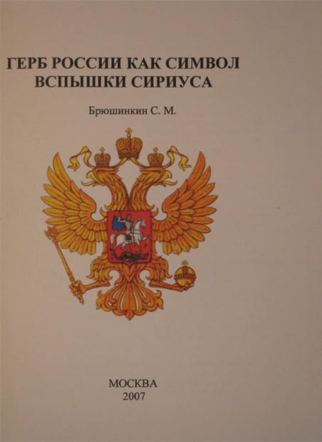 http://ru.fishki.net/picsw/012009/14/books/tn.jpg