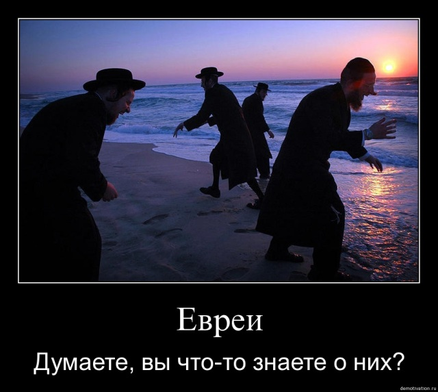 http://www.demotivation.ru/images/20081202/q2sjq8oy9avx.jpg