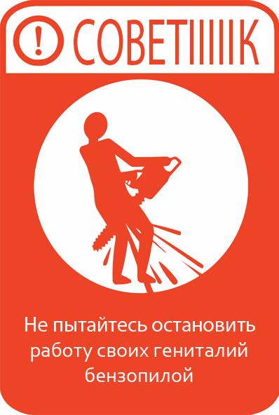 http://caspianroach.ru/content/otvetikmishe.jpg