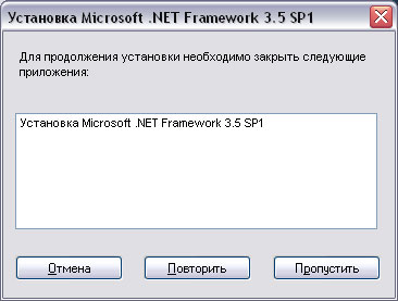 http://www.ljplus.ru/img4/l/u/lucifier/microsoft_donte_gluk.jpg