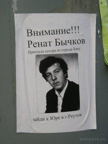 http://images3.webpark.ru/uploads53/pod02/28_podborka_36.jpg