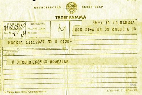 http://bestpics.ru/full/telegr.jpg