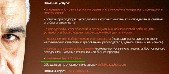 http://s58.radikal.ru/i161/0902/35/359bed67de11.jpg