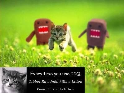 http://www.jabber.ru/dfiles/200705-fern-kotik.jpeg