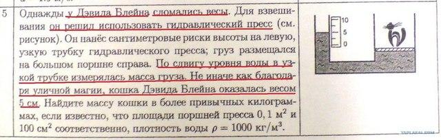 http://www.ljplus.ru/img4/k/v/kv/_blein.jpg