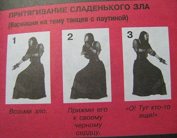 http://ua.fishki.net/picsw/022009/09/dance/tn.jpg