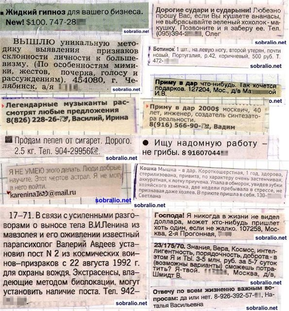 http://s52.radikal.ru/i138/0902/96/e1dff8d79598.jpg