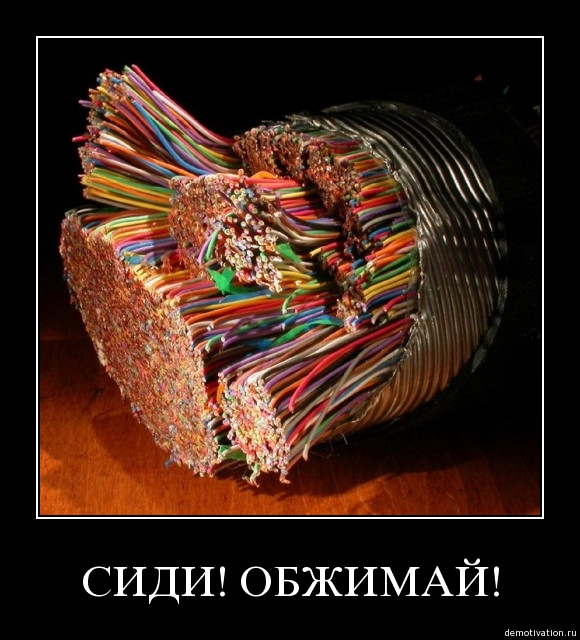 http://www.demotivation.ru/images/20090217/nyxtc0r6bah4.jpg