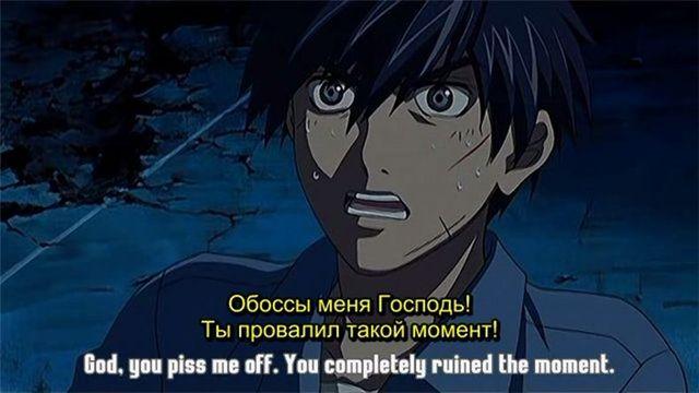 http://de.trinixy.ru/pics4/20090219/fansub.jpg