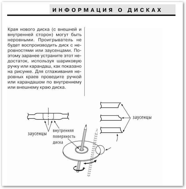 http://img-fotki.yandex.ru/get/8/yco1694.0/0_6314_61afbaea_XL.jpg