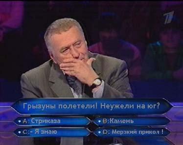 http://i017.radikal.ru/0903/08/d44cb8891040.jpg