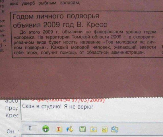 http://pics.livejournal.com/tus_u_gin/pic/0004t0y9/s640x480.jpg