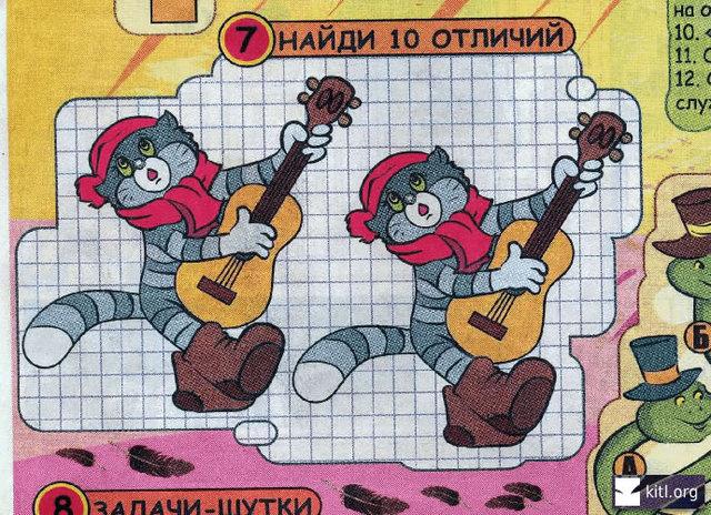 http://kitl.org/images/5.jpg