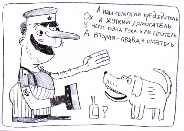 http://cs1364.vkontakte.ru/u4270567/92107644/x_107be26a.jpg