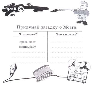 http://s60.radikal.ru/i169/0904/95/719f6ea05f89.jpg