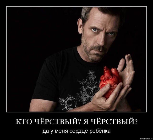 http://ua.fishki.net/picsw/042009/24/demotiv/048.jpg