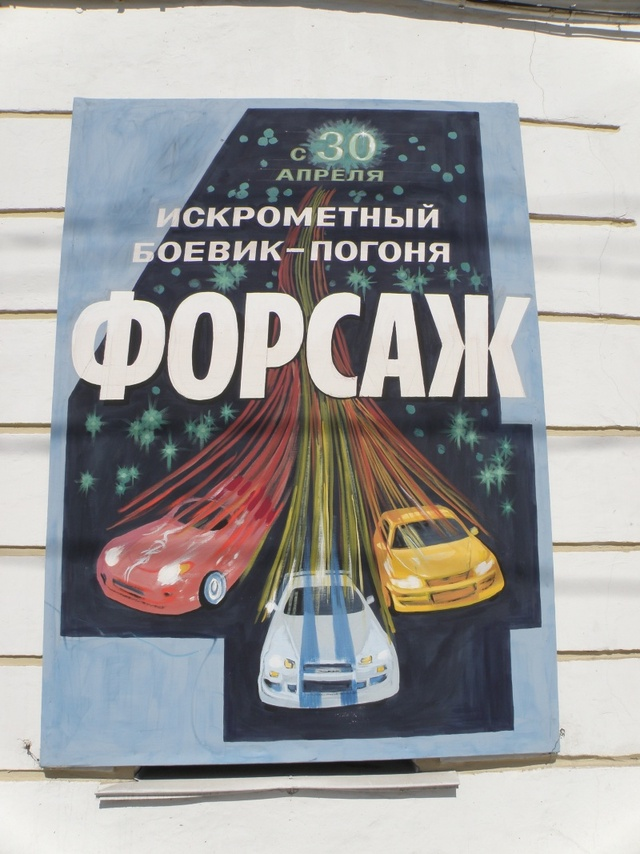 http://s51.radikal.ru/i131/0905/f3/c6613a806c7a.jpg