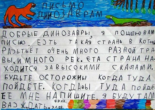 http://i002.radikal.ru/0805/70/26ba84598264.jpg