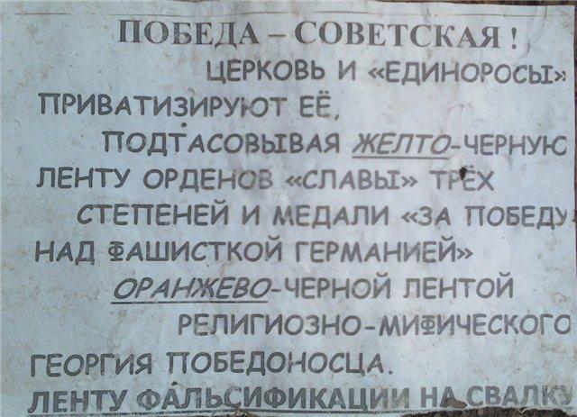 http://s39.radikal.ru/i086/0905/c1/40ffccd32de5.jpg