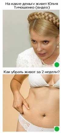 http://www.exler.ru/bannizm/08-05-2009/19.jpg