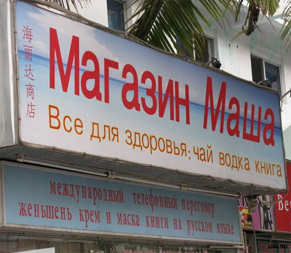 http://www.libo.ru/uploads/posts/2009-05/1242630719_masha.jpg