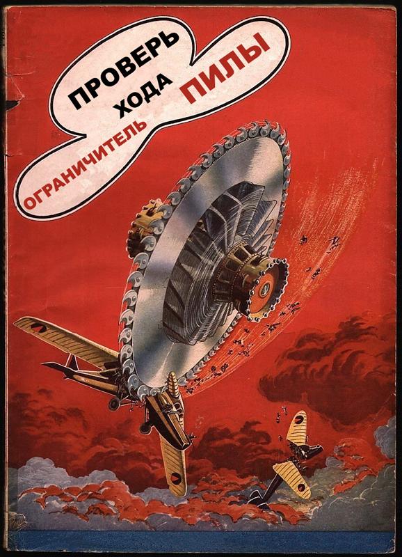 http://ljplus.ru/img4/d/e/death_moroz/____2.jpg
