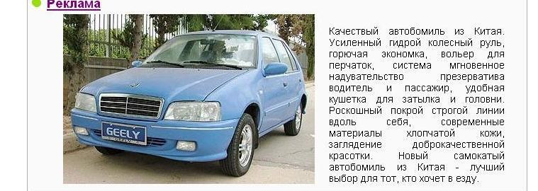 http://blog.stanis.ru/img/23094.jpg