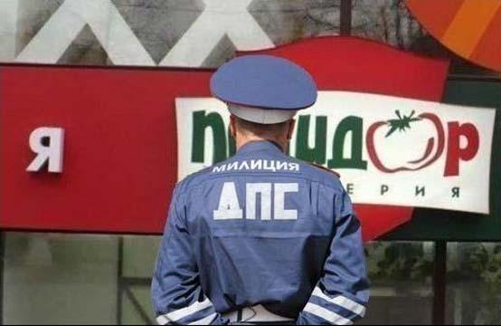 http://images.drive2.ru/user.blog.photos/3800/000/000/019/eb8/88cba91a2062a450-original.jpg
