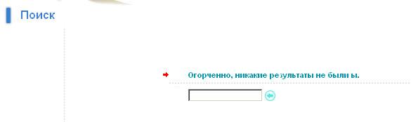 http://www.ljplus.ru/img4/m/a/mao_ma/inwin.jpg