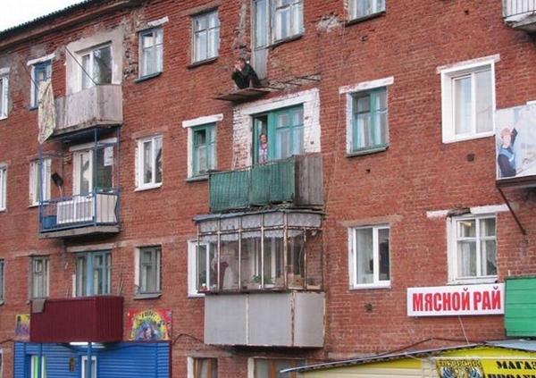 http://ru.fishki.net/picsw/062009/04/anek/1.jpg