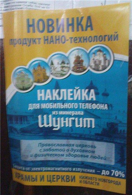 http://s49.radikal.ru/i124/0906/35/f0224b7a6057.jpg