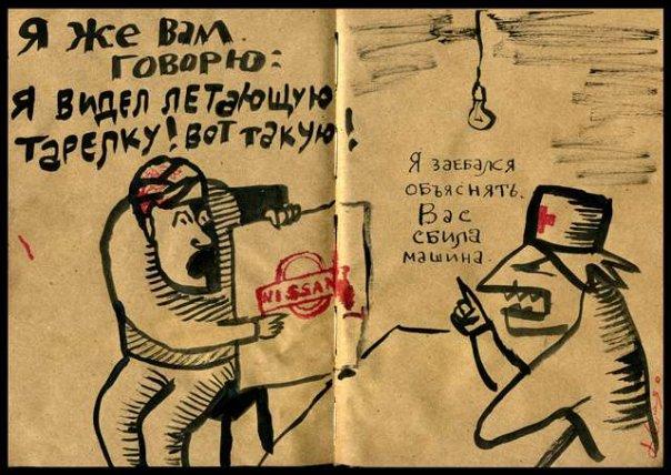 http://cs1767.vkontakte.ru/u7715685/32247536/x_6b81b003.jpg